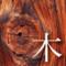 Elemento Madera - Horóscopo Chino