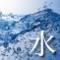 Elemento Agua - Horóscopo Chino