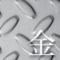 Elemento Metal - Horóscopo Chino